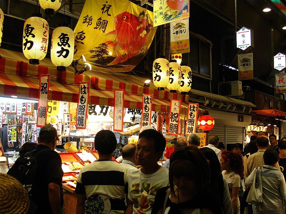 2015_07_15京都:錦市場- (18)