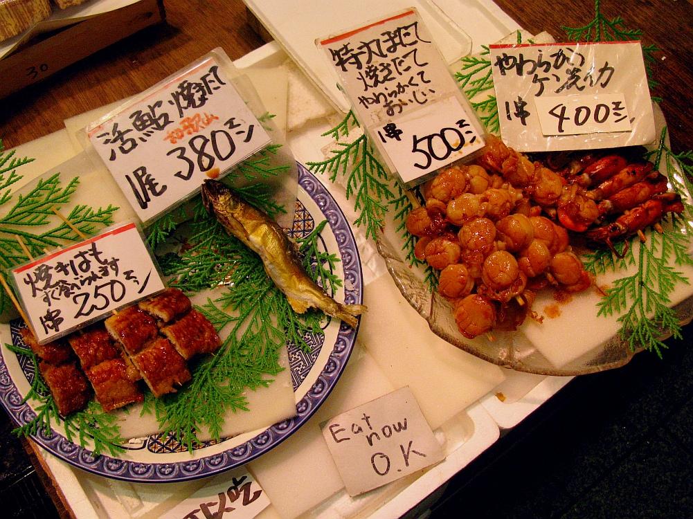 2015_07_15京都:錦市場- (20)