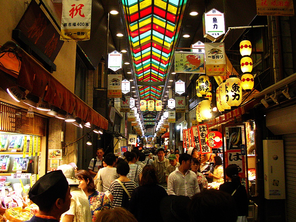 2015_07_15京都:錦市場- (16)