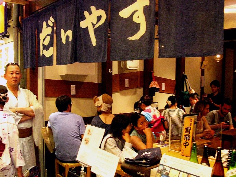 2015_07_15京都:錦市場- (23)