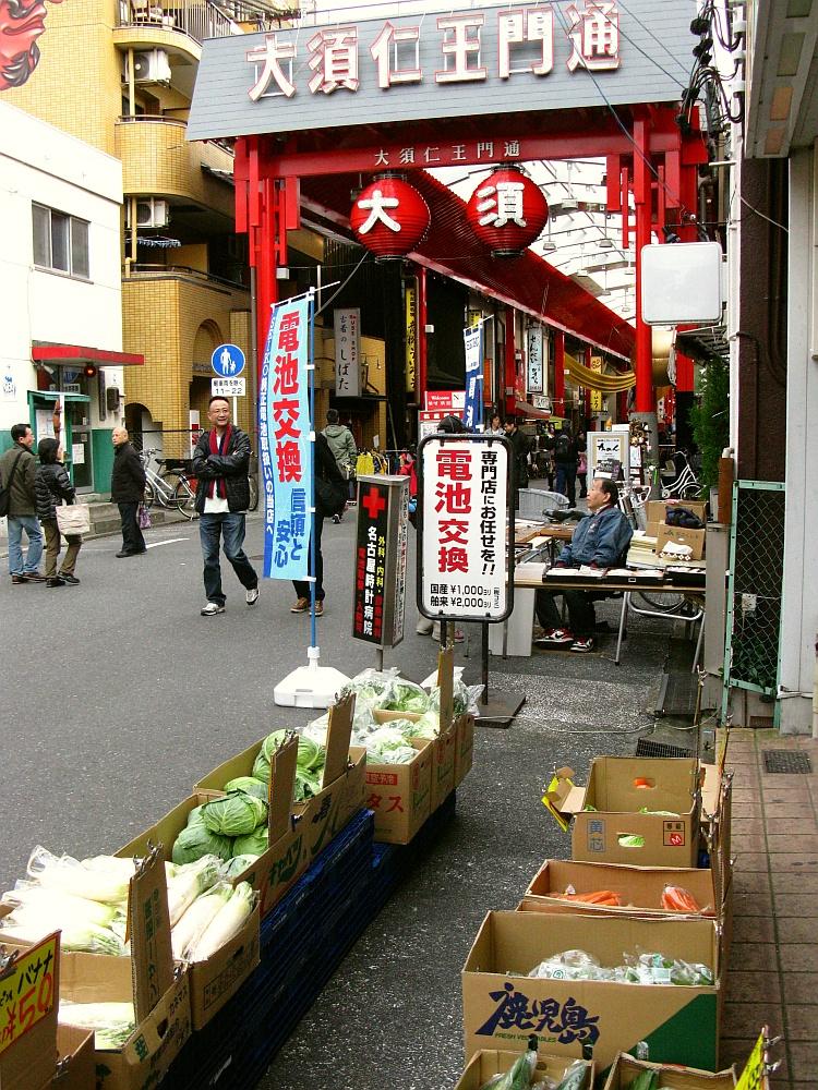 2014_11_16大須:大須マート (2)