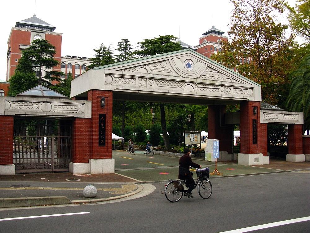 2014_10_26 広:106A広島国際大学