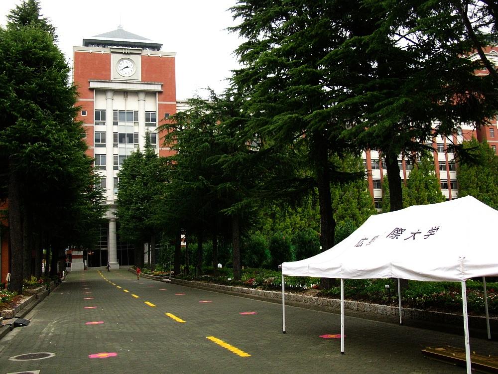 2014_10_26 広:107A広島国際大学