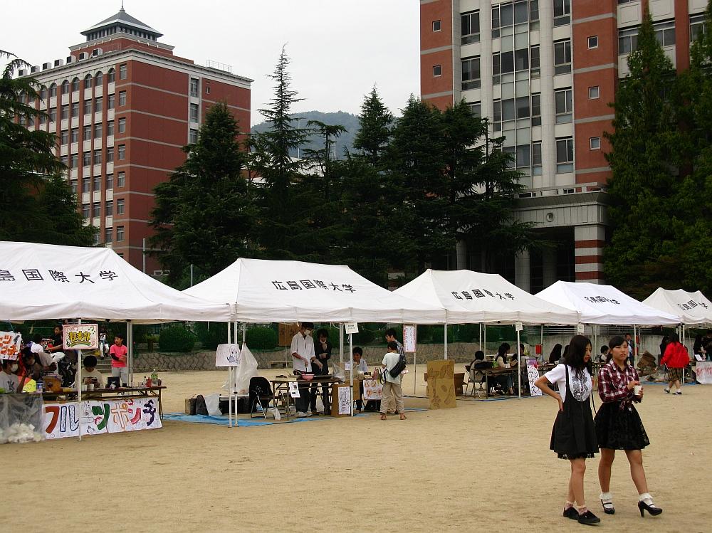 2014_10_26 広:109広島国際大学