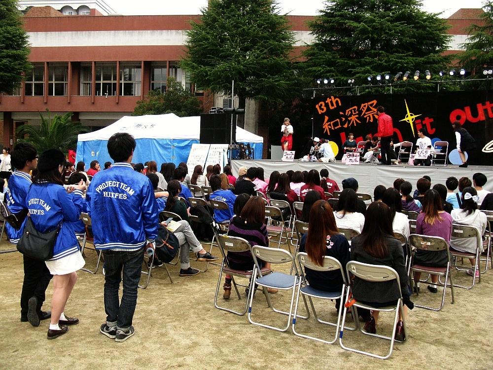 2014_10_26 広:110広島国際大学