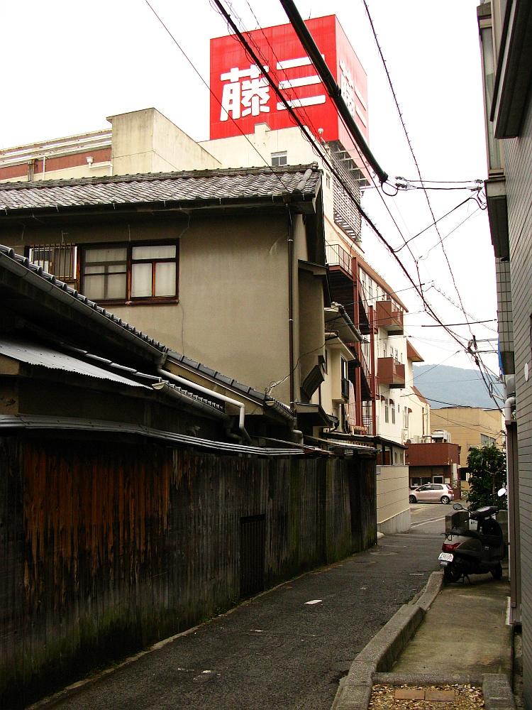 2014_10_26 広:071藤三ナフコ広店