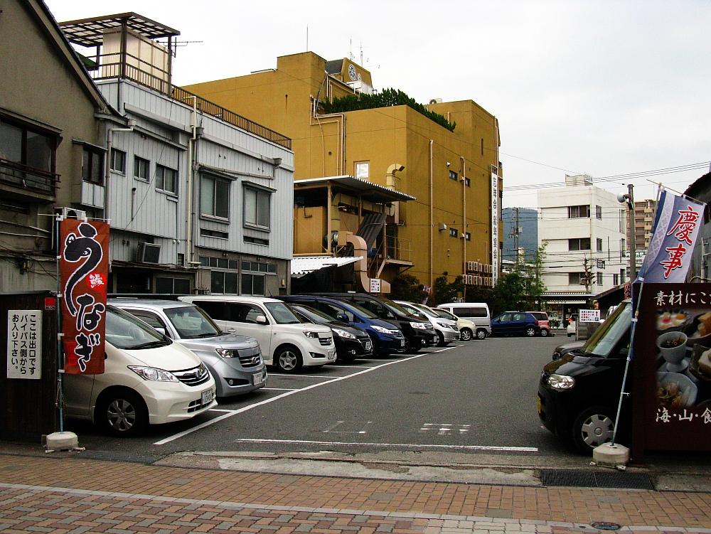 2014_10_26 広:082海山食菜 大盛