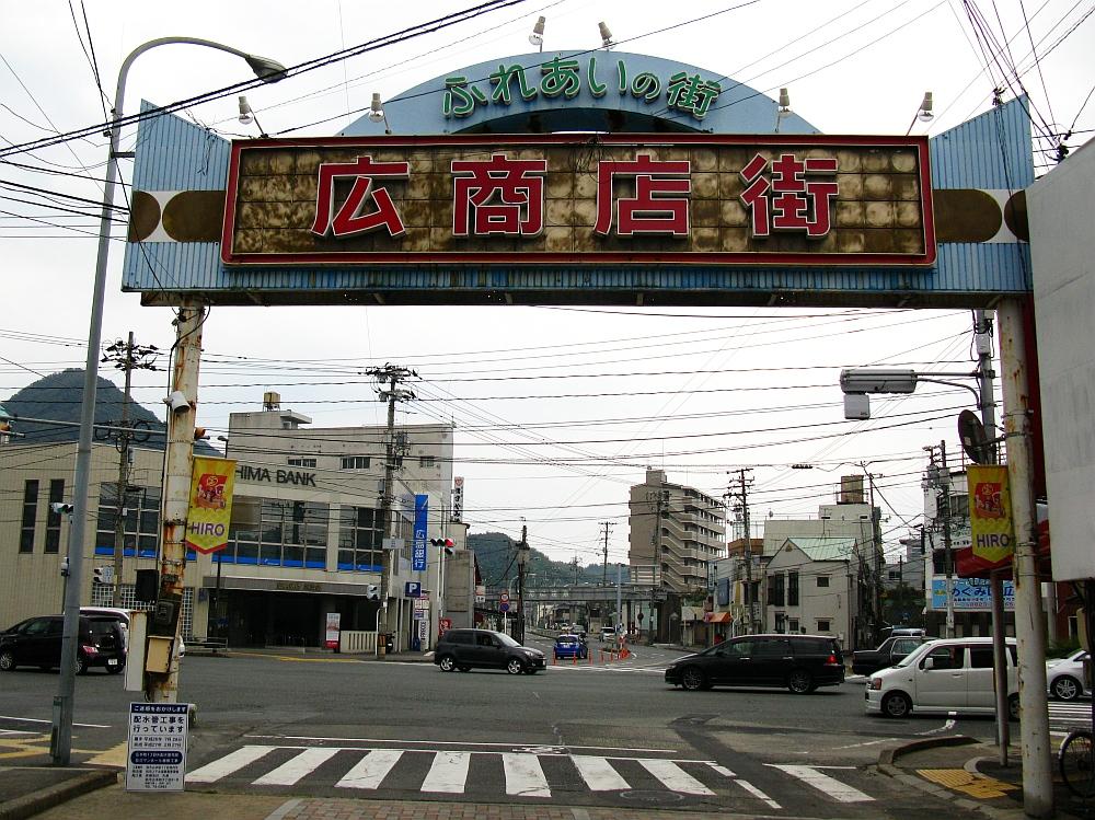 2014_10_26 広:084広商店街