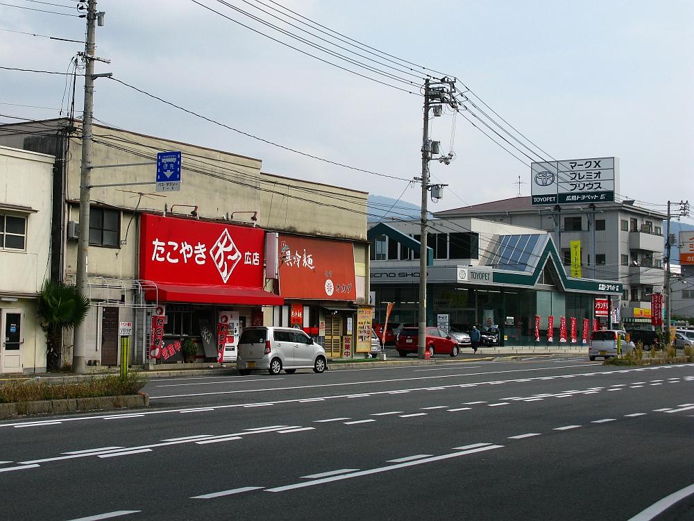 2014_10_26 広:013呉冷麺 食育オカダ