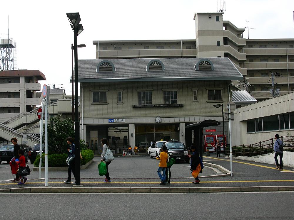 2014_10_26 広:016新広駅