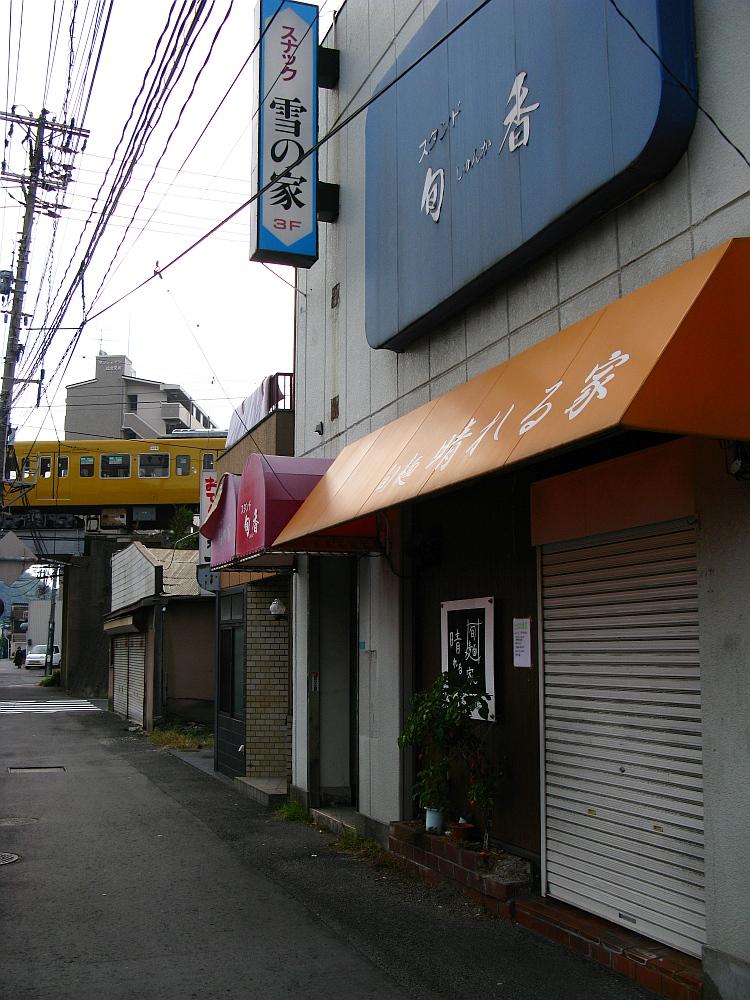 2014_10_26 広:025晴れる家