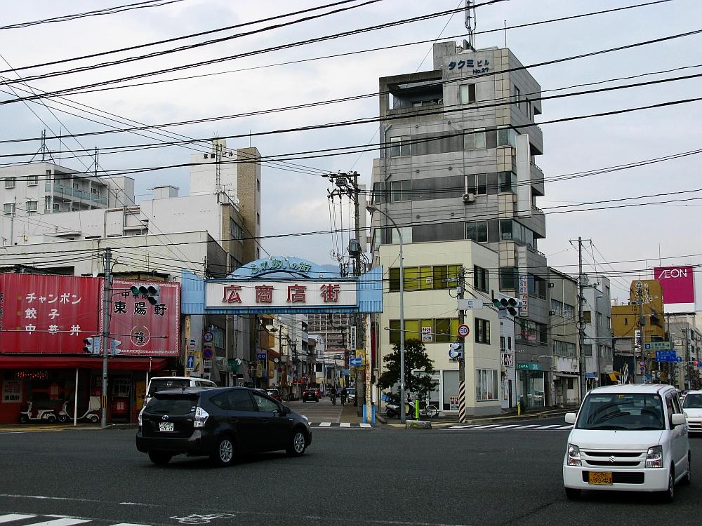 2014_10_26 広:026広商店街