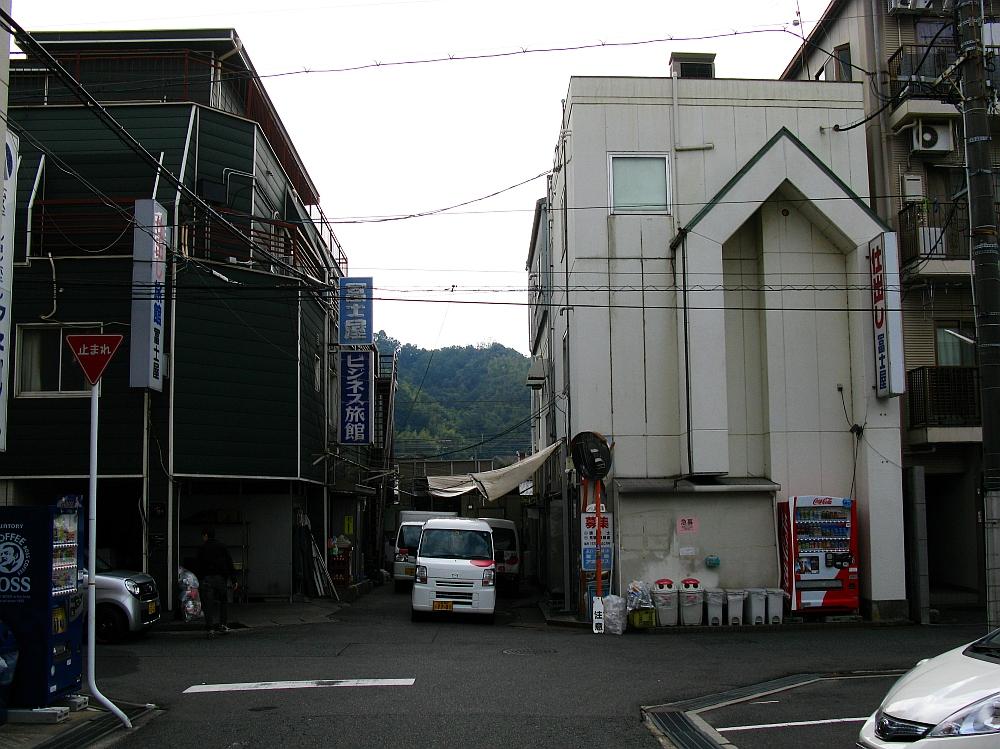 2014_10_26 広:030ビジネス旅館冨士屋