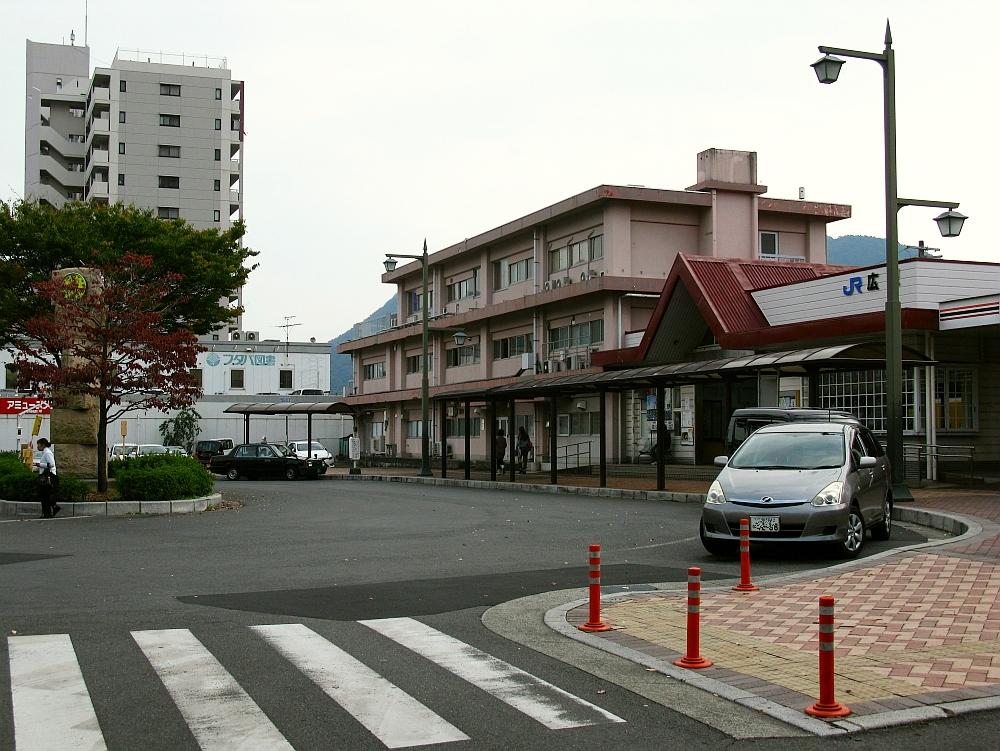 2014_10_26 広:032広駅