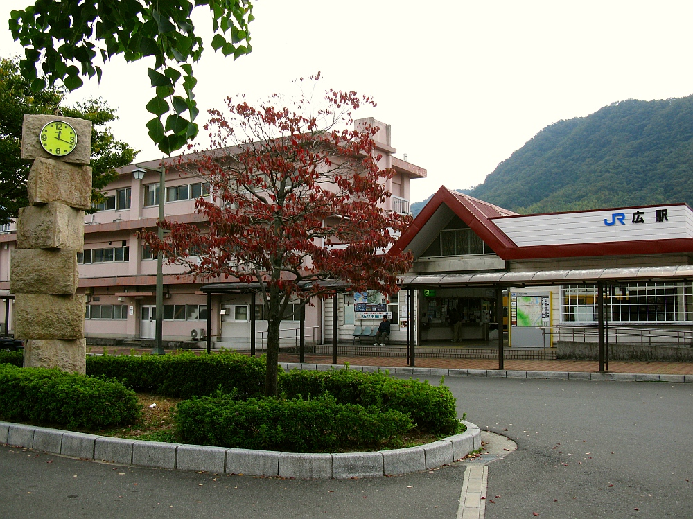 2014_10_26 広:033広駅