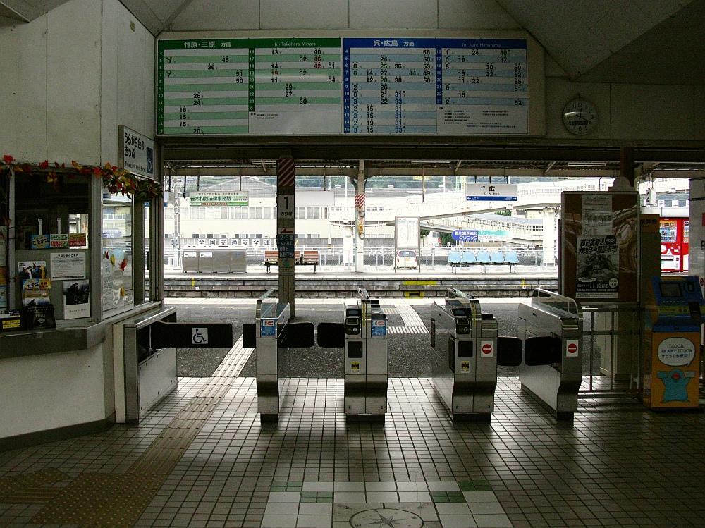 2014_10_26 広:035広駅