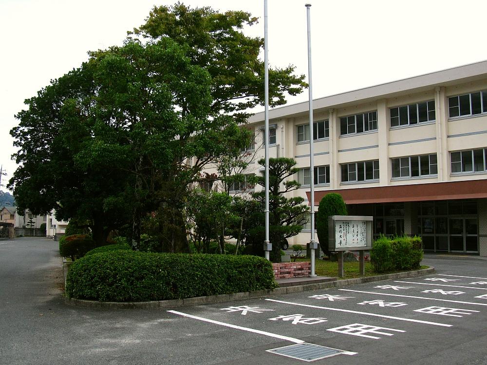 2014_10_26 広:046A広高校