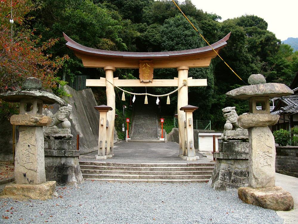 2014_10_26 広:048船津神社