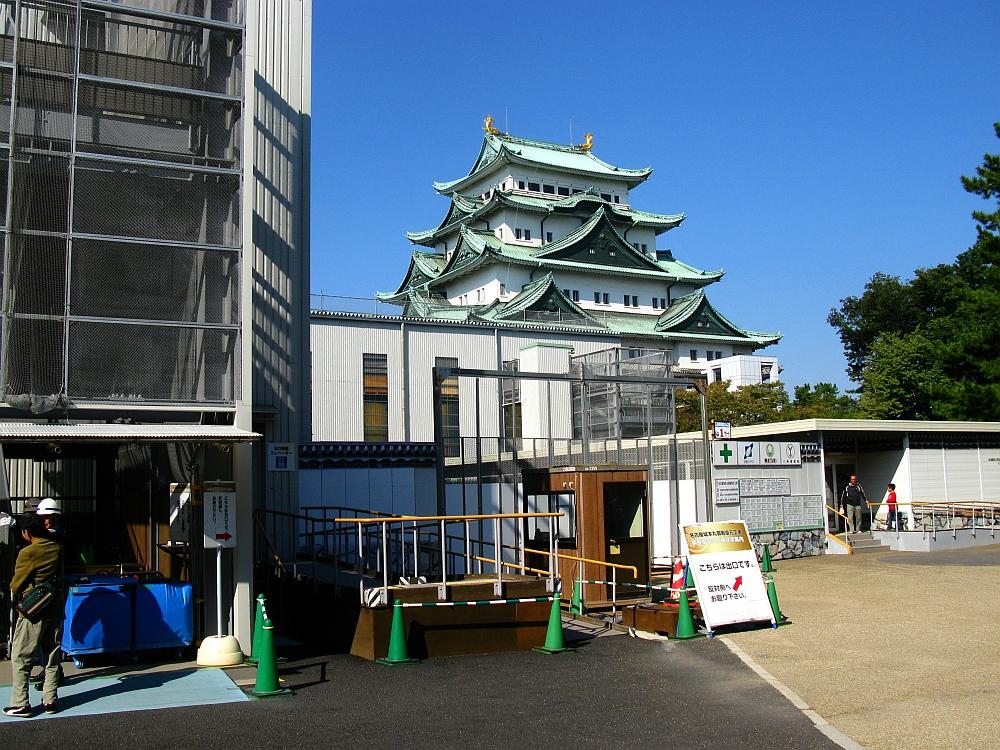 2014_10_19 ■名古屋城:048