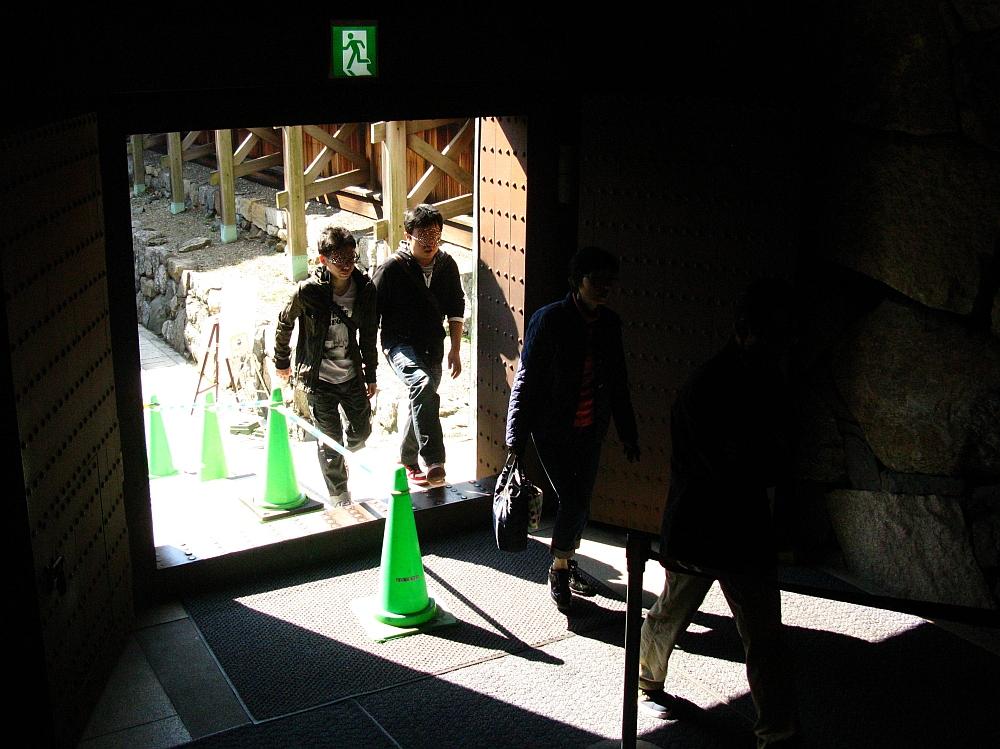 2014_10_19 ■名古屋城:085