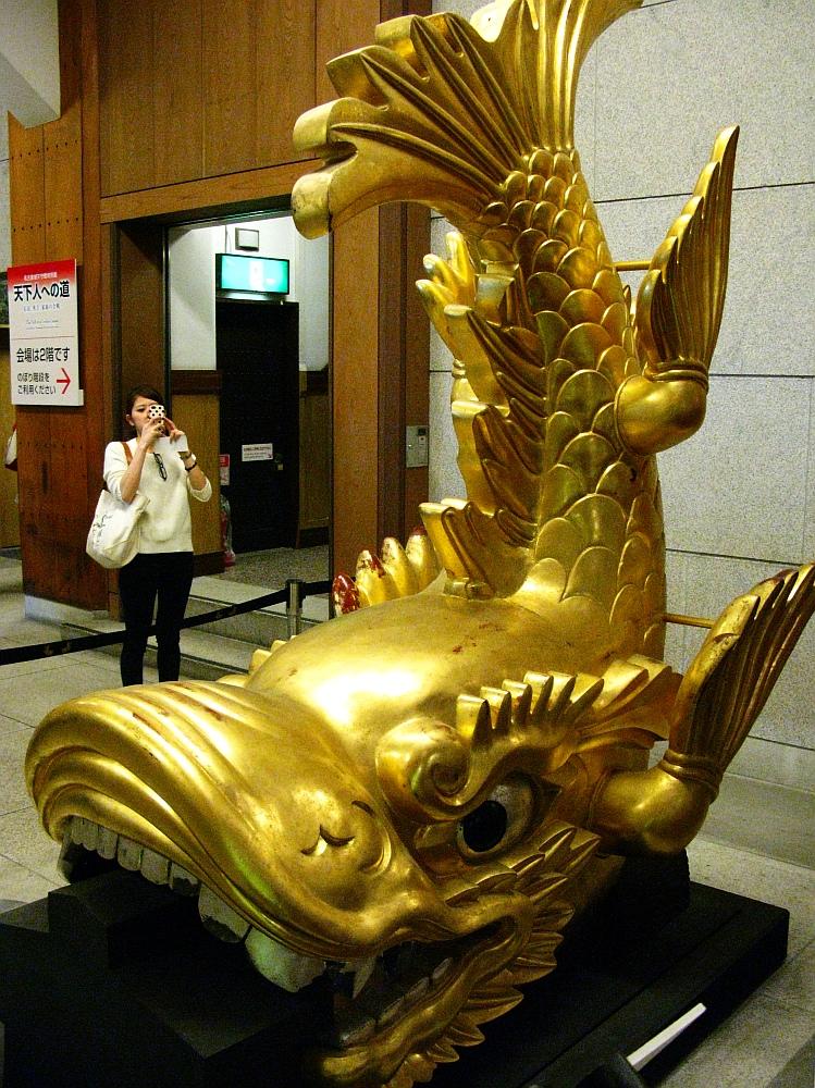 2014_10_19 ■名古屋城:094