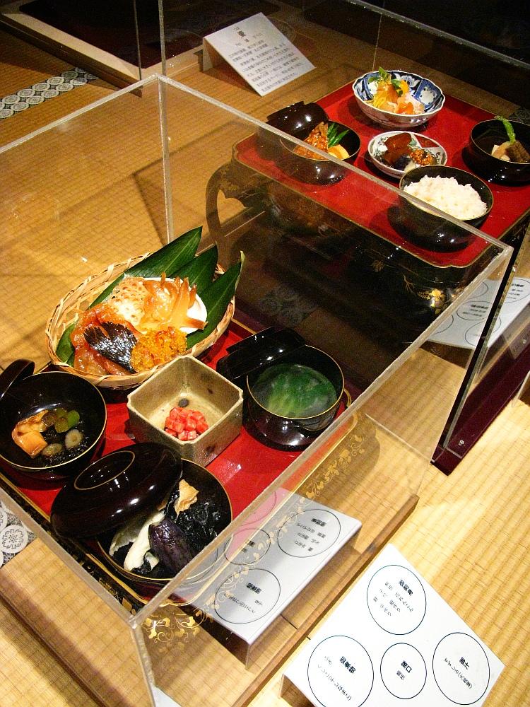 2014_10_19 ■名古屋城:123