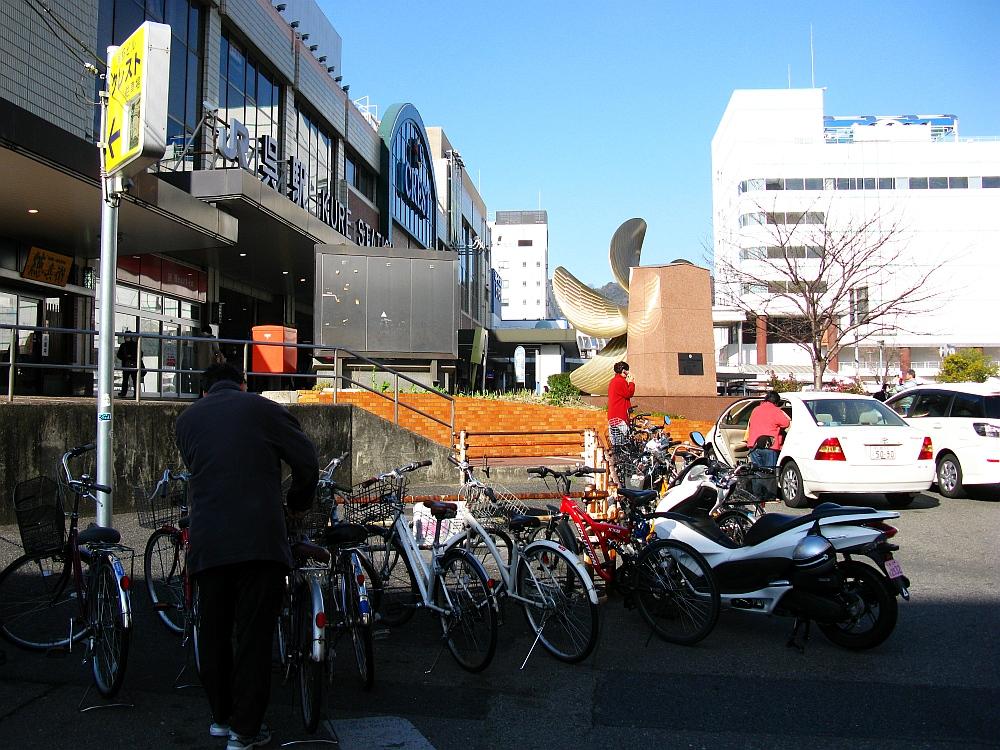 2015_01_18呉駅: (3)
