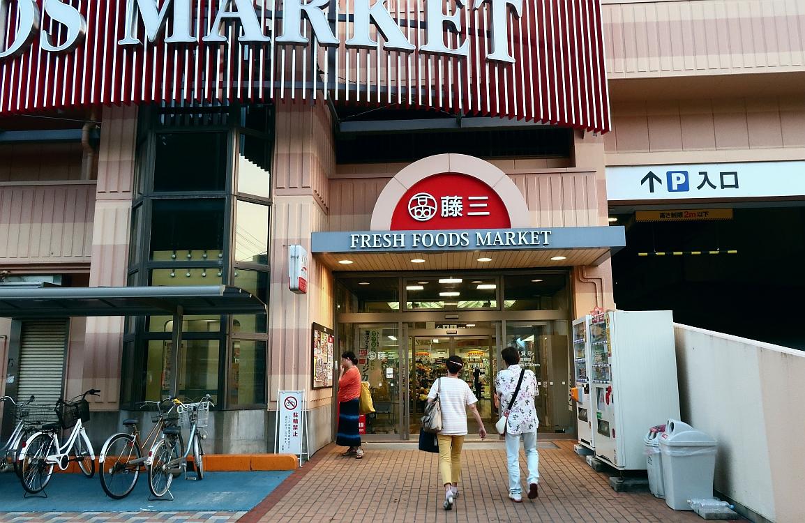 2018_08_10 呉:藤三 阿賀ショッピングセンター02