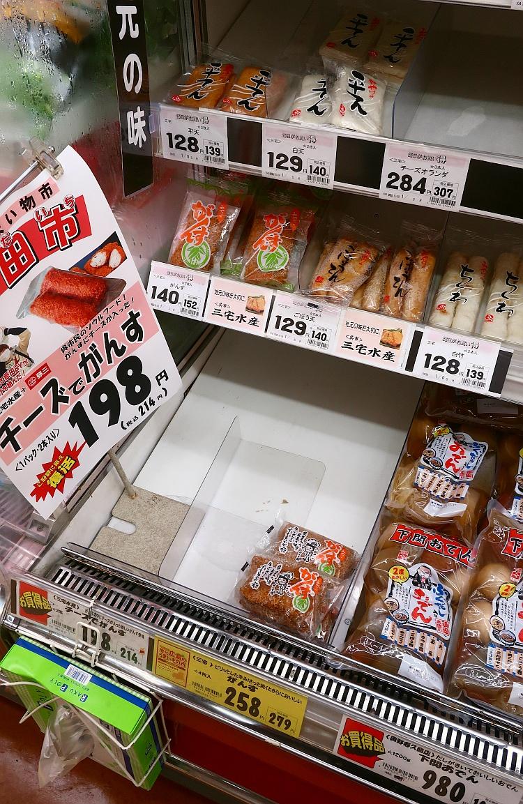 2018_08_10 呉:藤三 阿賀ショッピングセンター04