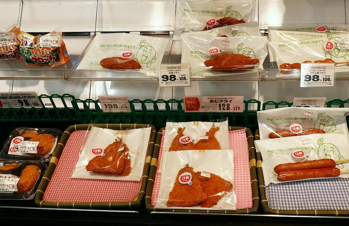 2018_08_10 呉:藤三 阿賀ショッピングセンター09