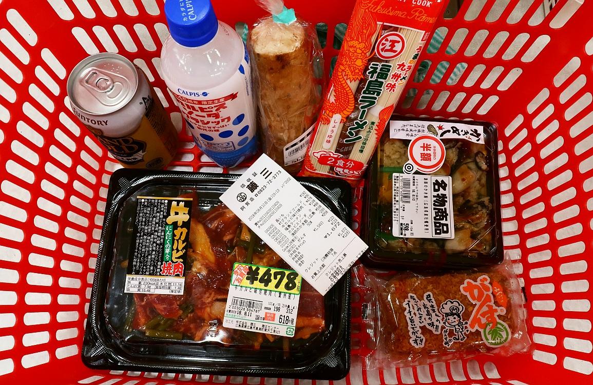 2018_08_10 呉:藤三 阿賀ショッピングセンター13