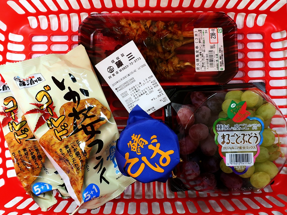 2019_01_18 安芸阿賀:藤三 阿賀店04
