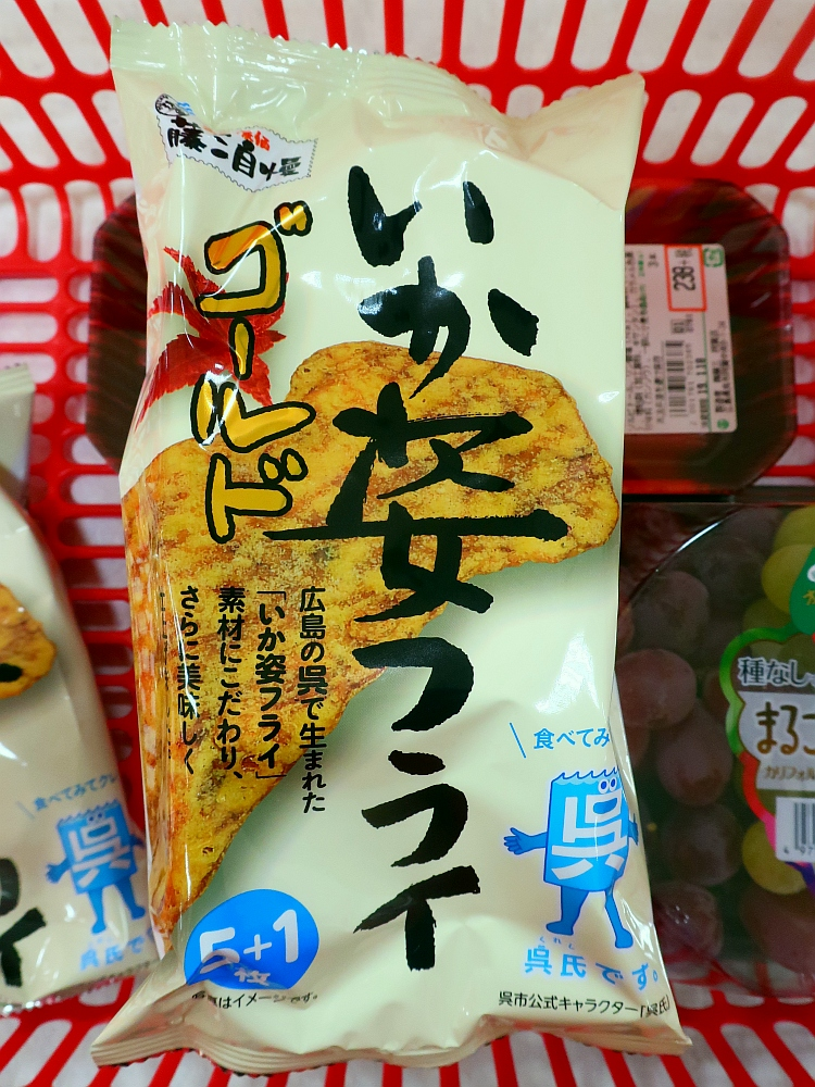 2019_01_18 安芸阿賀:藤三 阿賀店05
