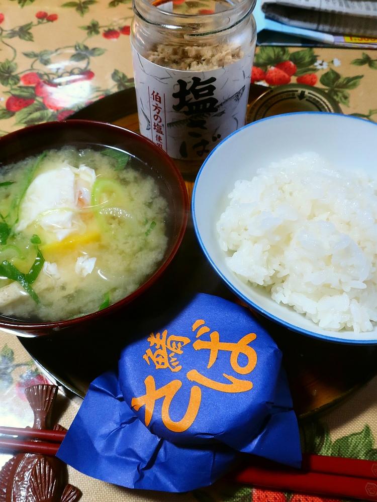 2019_01_18 安芸阿賀:藤三 阿賀店15