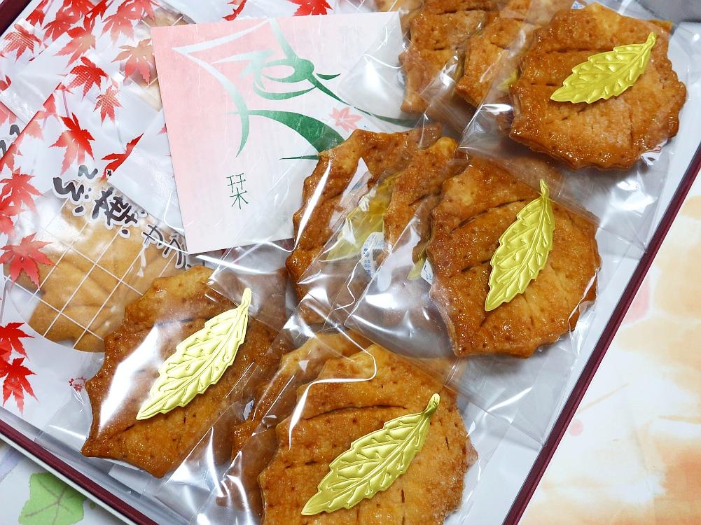 2018_09_02 安芸阿賀:呉風月堂 紅葉サブレ・リーフパイ02
