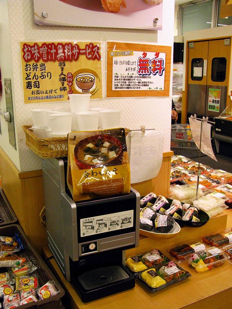 2017_12_03北区:生鮮館やまひこ 如意店04