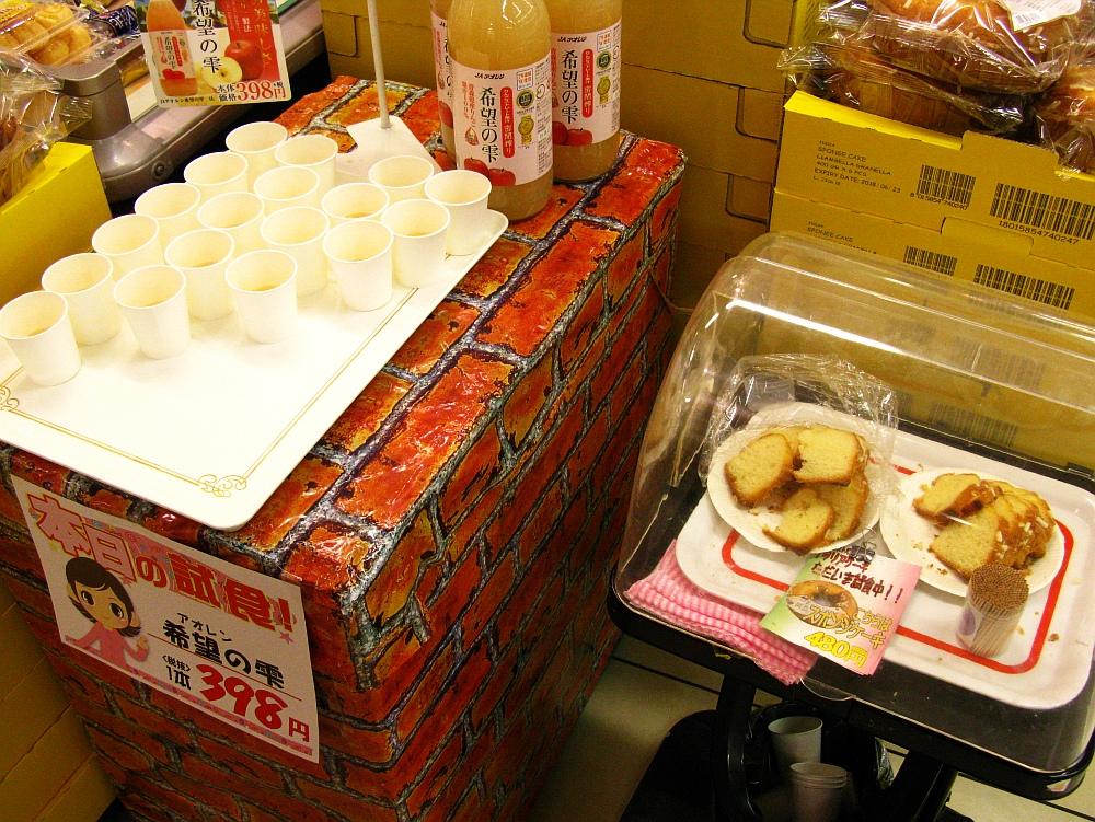 2017_12_16北区:生鮮館やまひこ 如意店07