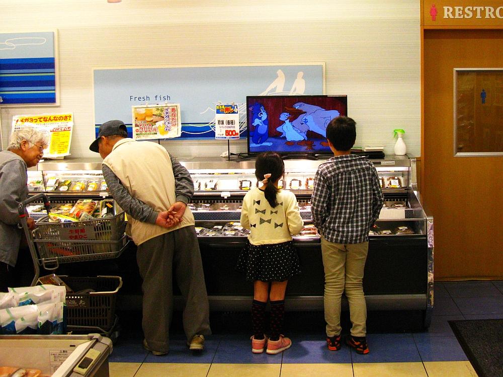 2018_03_24 北区:生鮮館やまひこ 如意店01