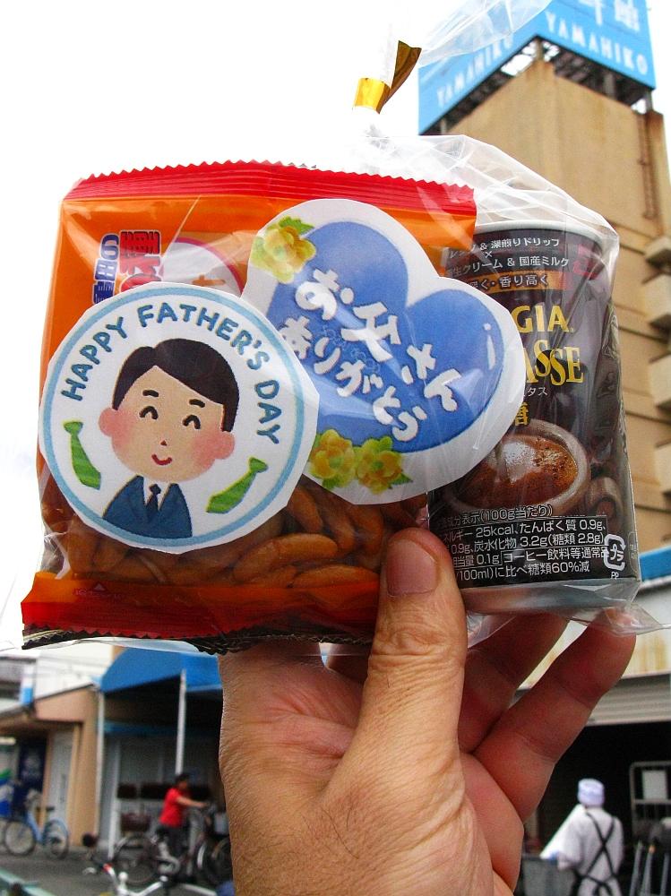 2018_06_17北区:生鮮館やまひこ 如意店 (2)
