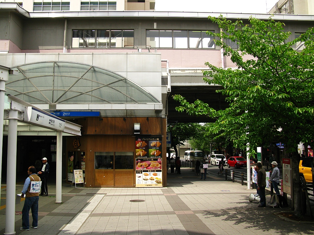 2018_04_30藤が丘effe:成城石井001A (2)