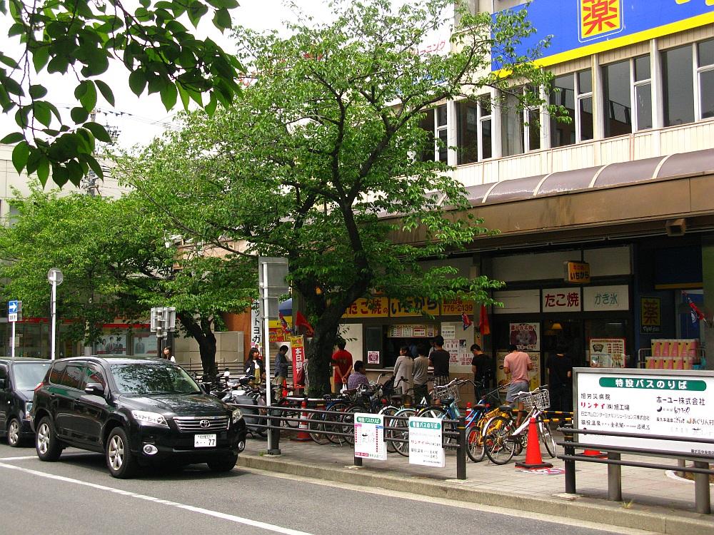 2018_04_30藤が丘effe:成城石井020