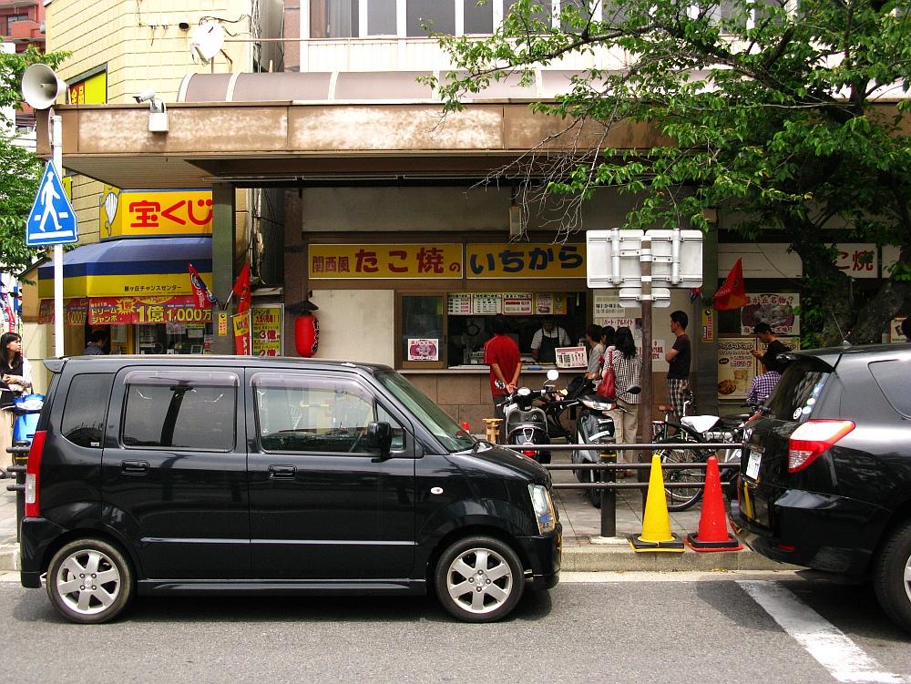 2018_04_30藤が丘effe:成城石井021