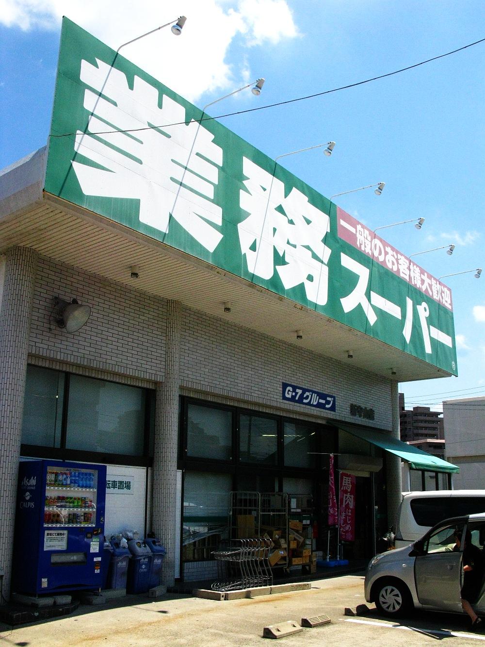 2018_06_03 新守山:業務スーパー05