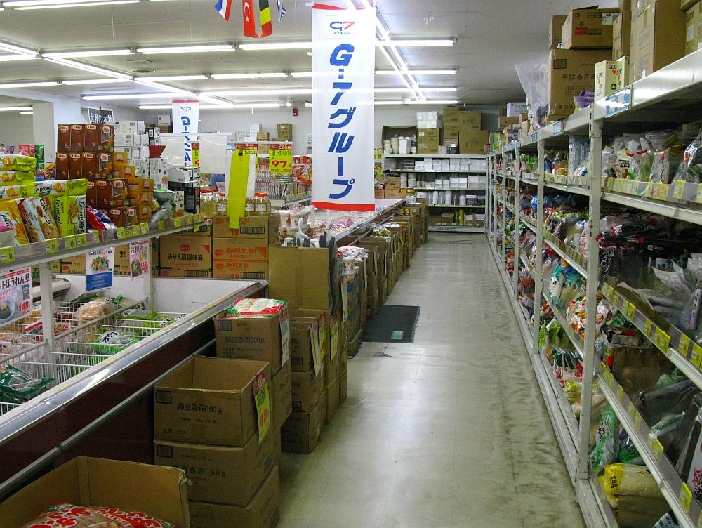 2018_06_03 新守山:業務スーパー08