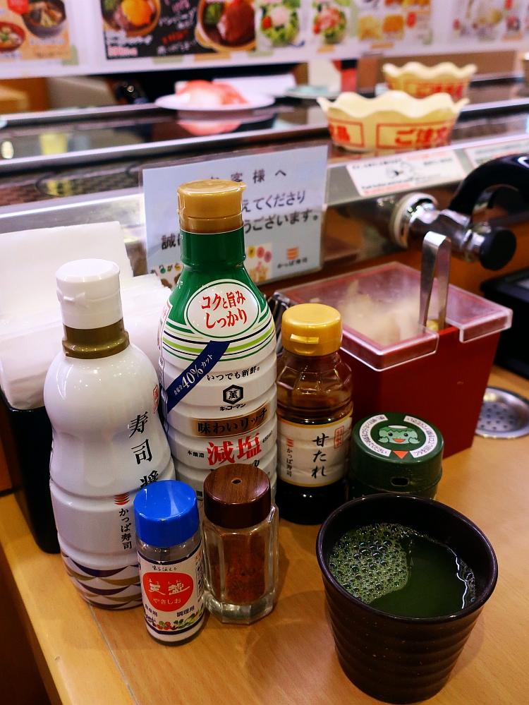 2018_09_17 東区:かっぱ寿司 白壁店02