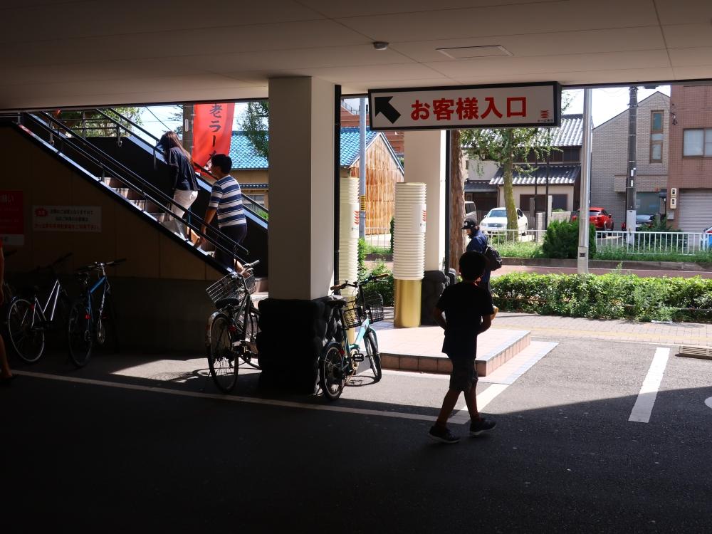 2018_09_17 東区:かっぱ寿司 白壁店03