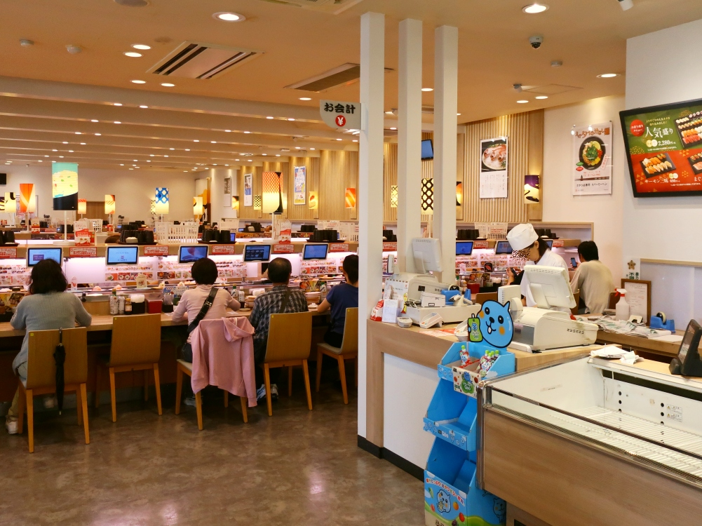 2018_09_17 東区:かっぱ寿司 白壁店06