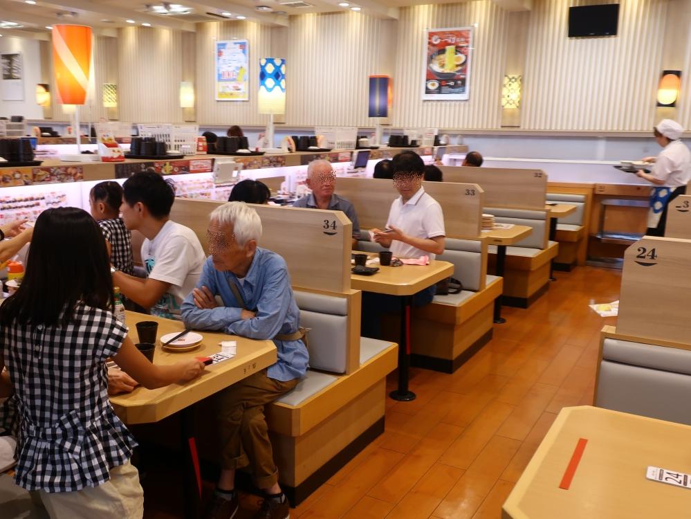 2018_09_17 東区:かっぱ寿司 白壁店08