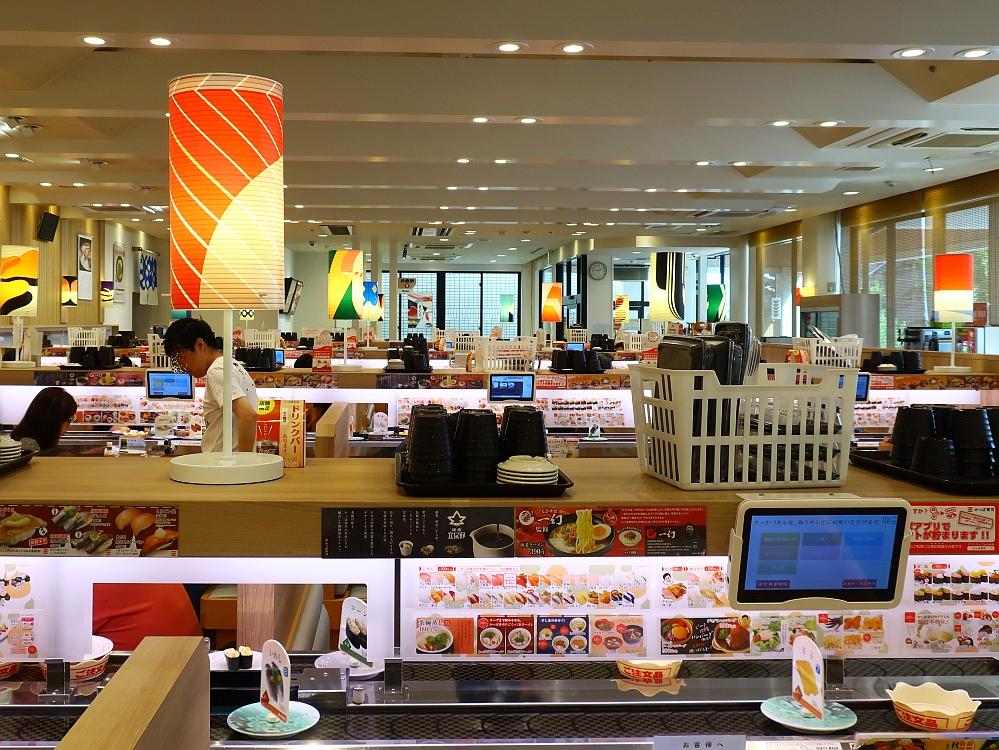 2018_09_17 東区:かっぱ寿司 白壁店09