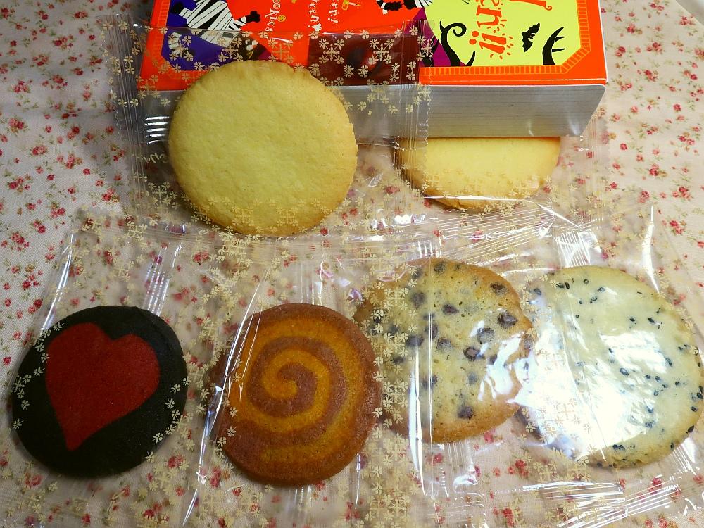 2018_10_24 名古屋パルコ:ステラおばさんのクッキー ハロウィンストーリー07